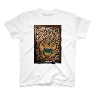 キリフリグッズ2019 T-shirts