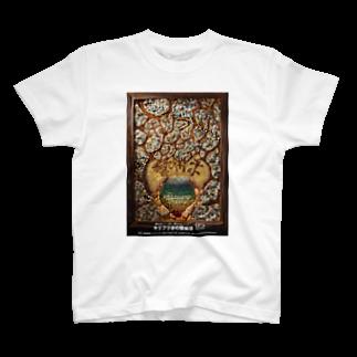 キリフリ谷の藝術祭のキリフリグッズ2019 T-shirts