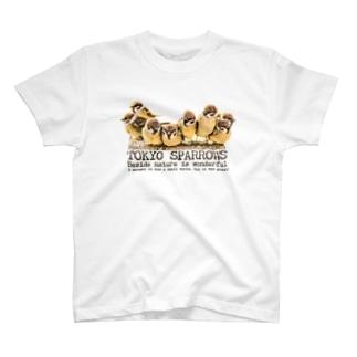 すずめちゃん集合! T-shirts