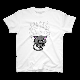 あかね屋のふきげんねこ T-shirts
