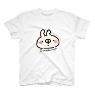 ねことうさぎ【うさぎ】 T-shirts