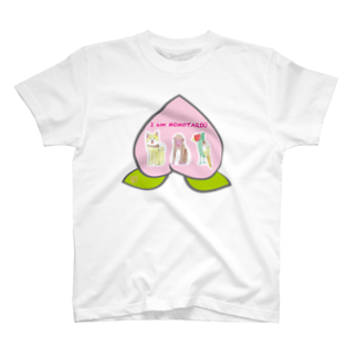 ★いろえんぴつ★のI am MOMOTAROU T-shirts
