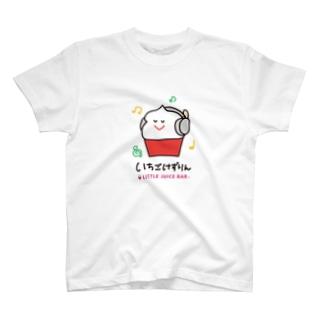 シャカシャカけずりん T-shirts