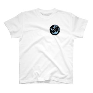 魚がし✖️気仙沼魚河岸 T-shirts