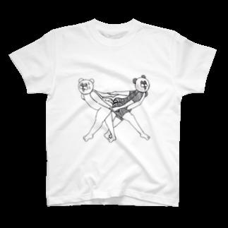 にゃんぷーのお尻合い❤ T-shirts