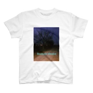 Realistic idealist T-shirts