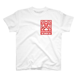 Aka_Guma 赤熊 T-shirts