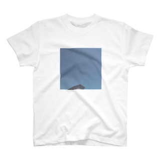 瓦屋根 T-shirts