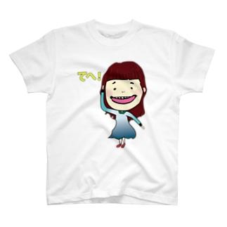 ハテナちゃん T-shirts