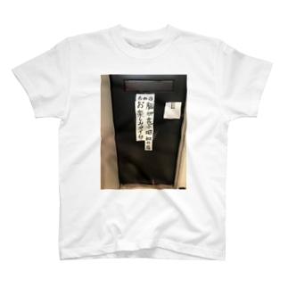 しょうわ T-shirts