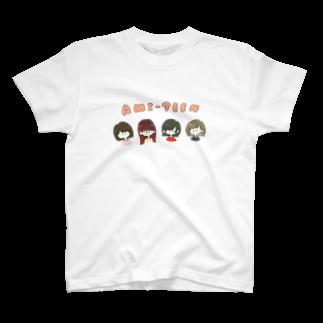つえりのAMI-TEENず T-shirts