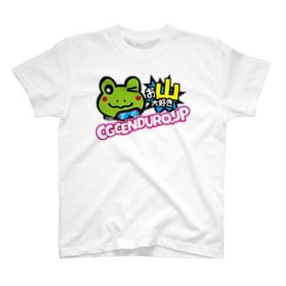 お山大好き!ゲロっぴー T-shirts