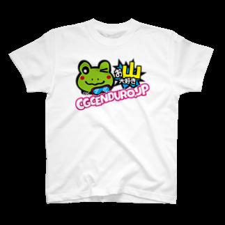 CGC HARDENDUROのお山大好き!ゲロっぴー T-shirts