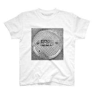 県南水道仕切弁 T-shirts