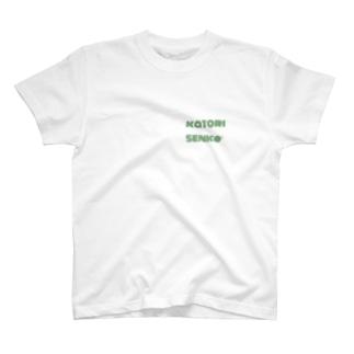蚊取り線香3 T-shirts