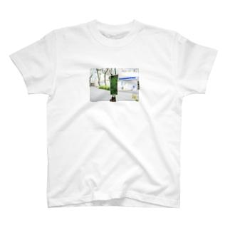 まちなかのかがみ T-shirts