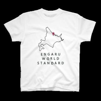 さのかずやのENGARU WORLD STANDARD T-shirts