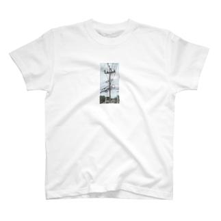 鬼の配線 T-shirts