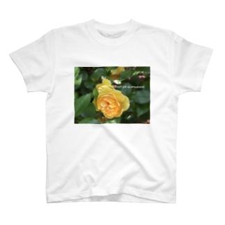 感情的にならないで T-shirts