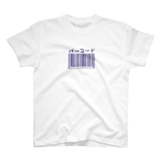 バーコード むらさき T-shirts