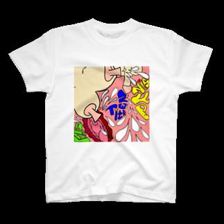 tamu000928の童貞 T-shirts
