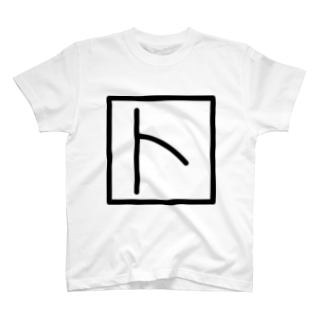 @library designの略字 T-shirts