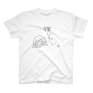 軽率に推したい T-shirts