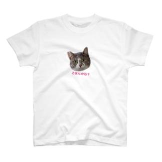 ぽるまま T-shirts