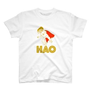 HAO発売記念 T-shirts