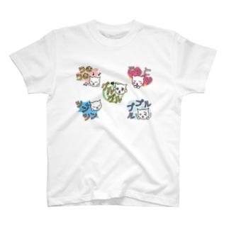 擬声語キャット1 T-shirts