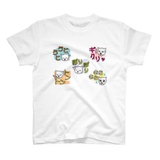 擬声語キャット2 T-shirts