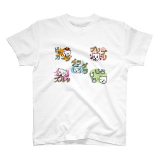 擬声語キャット8 T-shirts