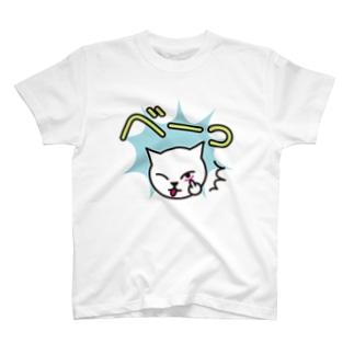 擬声語キャット-べ-っ- T-shirts