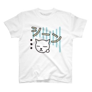 擬声語キャット-シーン- T-shirts