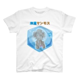 冷凍マンモス Tシャツ