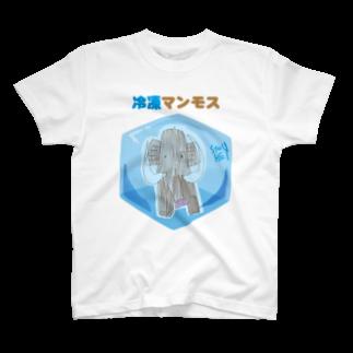 ★いろえんぴつ★の冷凍マンモス T-shirts