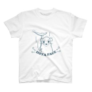 どやがおハイラックス T-shirts