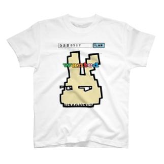 うさぎ0517★wanted ver.2 T-shirts