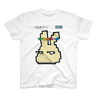 うさぎ0517のうさぎ0517★wanted ver.2 T-shirts