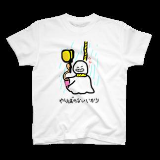 ルルののろいのやりばのないいかり T-shirts