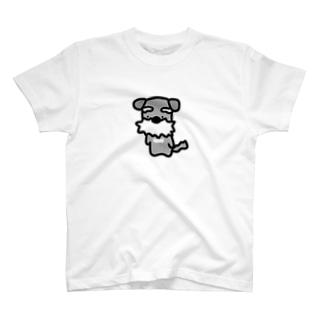 シュナ!はかしこそうな犬! T-shirts
