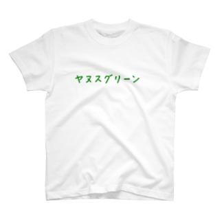 ヤヌスグリーン T-shirts