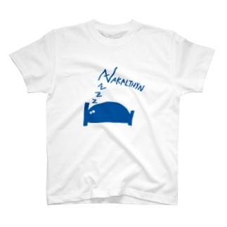なかるてぃん起床時間 T-shirts