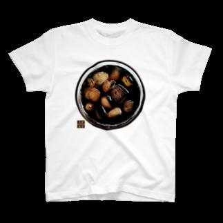 刻々珈琲のただのアイスコーヒー T-shirts
