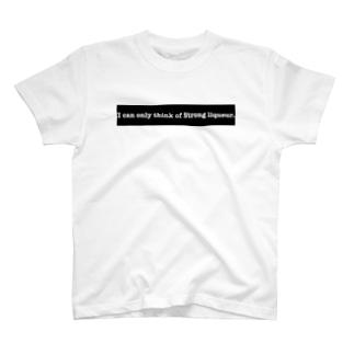 ストロングしか考えられない!!! T-shirts
