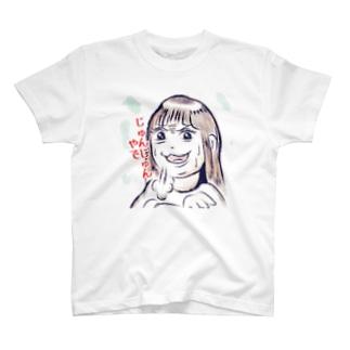 JJTシャツ T-shirts