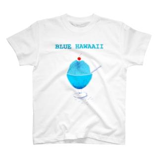 かき氷デザイン「ブルー・ハワイ」 T-shirts