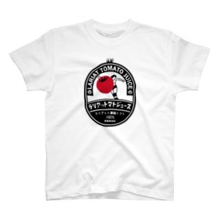 ラリアットマトジュースb T-shirts