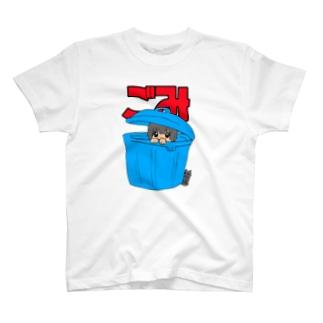 寄り添う黒猫 T-shirts