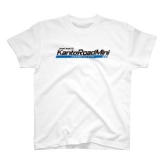 関東ロードミニ選手権 T-shirts